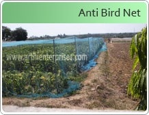 Anti Bird Net, Heavy Duty Anti Bird Net, HDPE Anti Bird Net