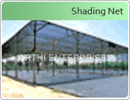 Shading Net,Shade Net for agriculture and Nursery